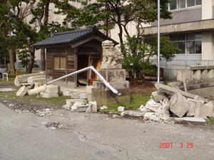 能登半島地震
