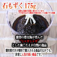 海藻/のしわかめ25g